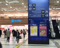 横浜駅徒歩3分の好アクセス
