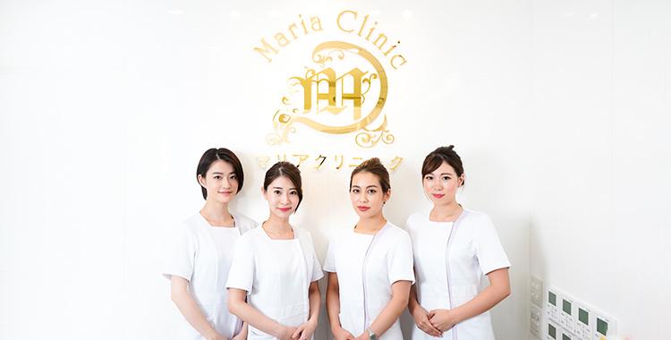 横浜マリアクリニックでケミカルピーリング治療
