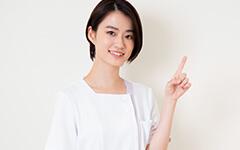 医療脱毛のリスク・副作用について、横浜マリアクリニックが解説